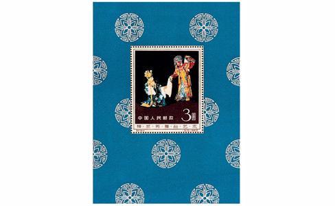 梅兰芳小型张,梅兰芳舞台艺术小型张,梅兰芳邮票,纪94小型张,梅兰芳型张,贵妃醉酒小型张