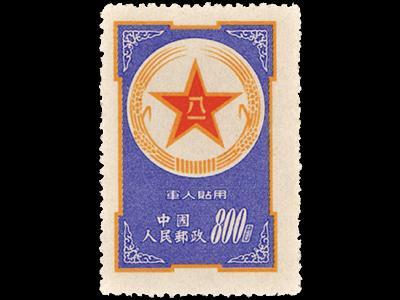 郵票:藍軍郵最新價格_了解具體補印的前后細節