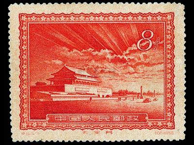 特15(5-3)郵票天安門放光芒真假評估
