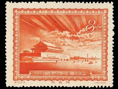 特15(5-3)邮票天安门放光芒真假评估