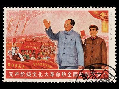 全面勝利郵票_圖片及收藏價值