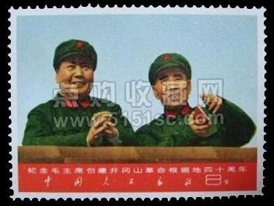 探究大藍天郵票未發行原因