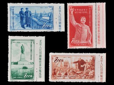 紀20蘇聯十月革命錯版票成交價格