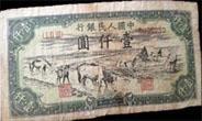 1000元馬飲水紙幣受青睞 收藏價值高