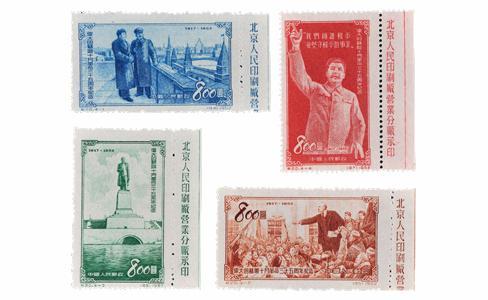 紀20郵票,偉大的蘇聯十月革命三十五周年郵票,紀20紀念郵票