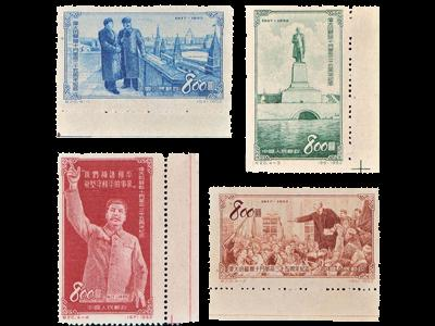 珍郵紀20偉大的蘇聯十月革命錯版票價格