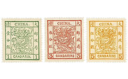 大龍郵票,大龍郵票價格,清代大龍郵票,大清蟠龍郵票價格,蟠龍郵票