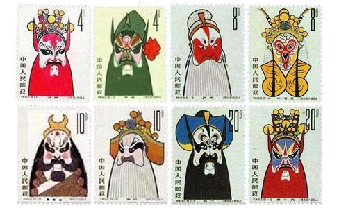 老臉譜郵票,特62郵票,未發行郵票,特62郵票價格,京劇臉譜郵票,京劇臉譜未發行郵票