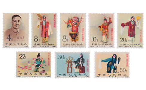 紀94梅蘭芳郵票價格,梅蘭芳無齒郵票,梅蘭芳有齒郵票,梅蘭芳梅蘭芳郵票,梅蘭芳郵票價格,梅蘭芳小型張,梅蘭芳郵票,紀94梅蘭芳郵票
