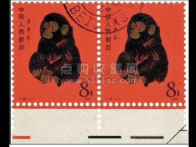 猴票双联的投资前景分析