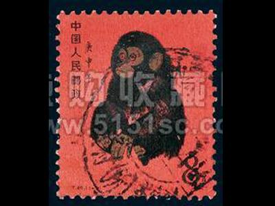 80年盖销猴票图片欣赏