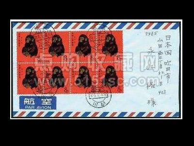 1980年猴票實寄封的保存方法