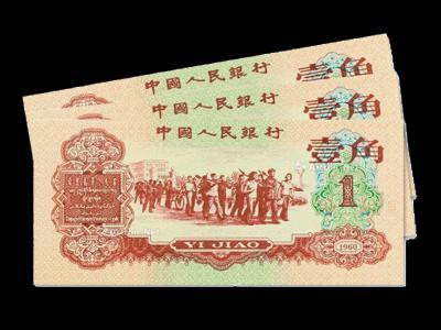 了解枣红一角纸币背后的故事