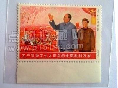 全面勝利郵票歷年拍賣行情