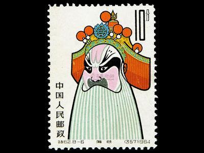 特62《京劇臉譜》郵票撤銷發行的原因