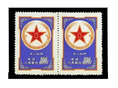 藍軍郵雙聯在集郵界的地位無可撼動