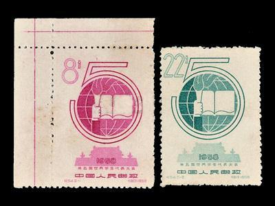 紀54學聯錯版票圖片及收藏價值