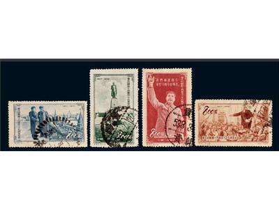蓋銷版紀20蘇聯十月革命錯版票市場行情
