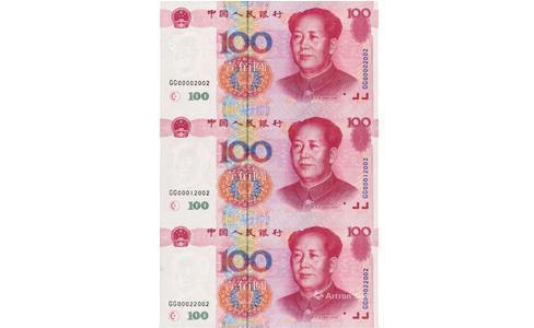 世纪龙卡,2000年世纪龙卡, 第五套人民币100元三连体钞,2000年100元纸币三连体
