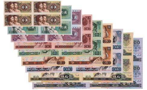 長城連體鈔,長城四連體鈔,長城大四連體鈔,長城整版鈔,第四套人民幣整版鈔,人民幣整版鈔,人民幣大炮筒
