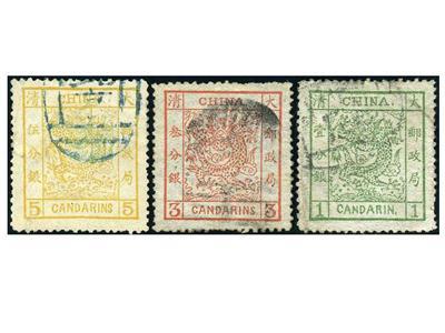 清代大龍郵票的分類與收藏價值