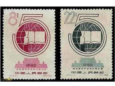 紀54學聯錯版票來歷及收藏價值