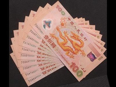 解读千禧龙钞的独特之处