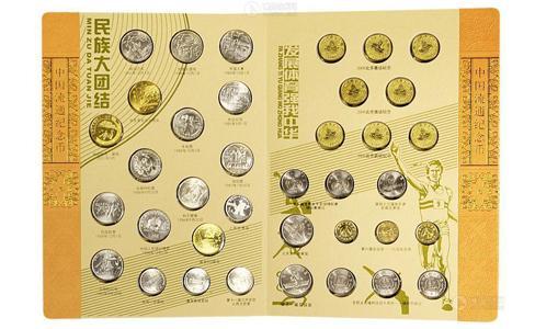 中國流通紀念幣大全套,流通紀念幣行情,流通紀念幣大全套,流通紀念幣,流通紀念幣大全,流通紀念幣大全套價格