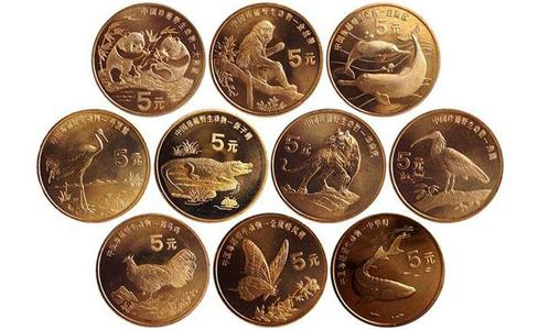 中國珍稀野生動物紀念幣,珍稀動物紀念幣真假,中國珍稀野生動物紀念幣價格