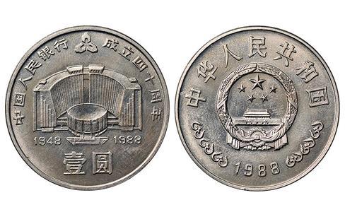 中國人民銀行成立40周年紀念幣價格,建行40周年紀念幣,
