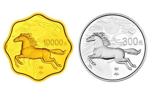 生肖金銀幣,12生肖金銀幣,生肖金幣,生肖銀幣,十二生肖金銀紀念幣