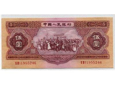 二版币红五元纸币特点
