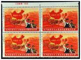 全国山河大片红邮票行情分析