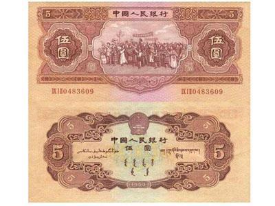 1953年红五元纸币疯狂受追捧的原因