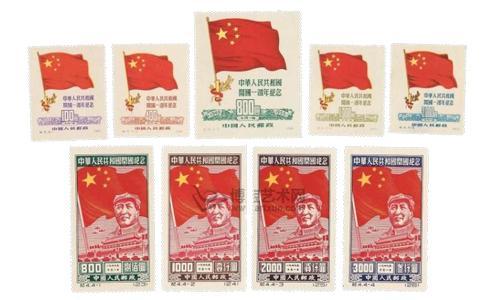 老纪特邮票大全,老纪特邮票价格,老纪特邮票,老纪特邮票最新价格