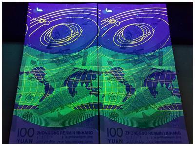 如何辨別航天鈔100元的真偽