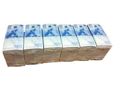 航天纪念钞回收要看后期升值