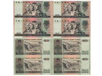 1980年50元纸币价值赏析