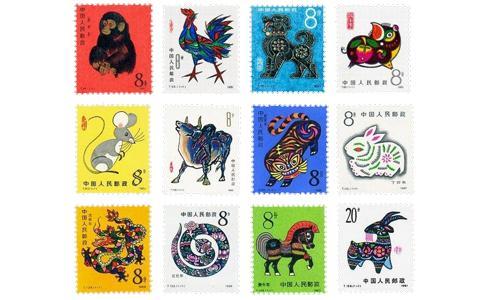 第一輪生肖郵票,第一輪生肖郵票價格,首輪生肖郵票,第一輪生肖郵票報價