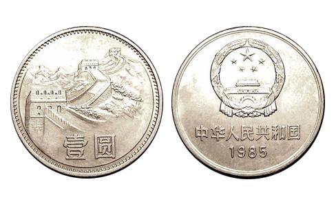 長城幣硬幣,長城幣1元硬幣,長城幣1元,長城幣,長城紀念幣壹元價格,長城紀念幣價格,長城紀念幣壹元,長城紀念幣