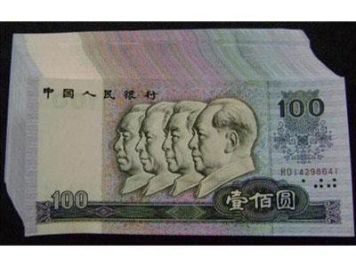 1980年版100元人民币投放数量