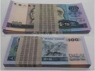 1980年100元人民币价格表