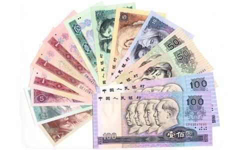 第四套人民幣小全套,第四套人民幣大全套,第四套人民幣,第四套人民幣價格,第四版紙幣