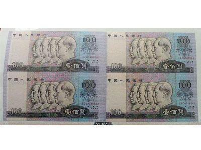 1980版100元人民币收藏意义及收藏建议