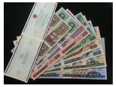 長城連體鈔的分類及區別
