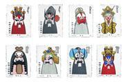 分析特62京劇臉譜郵票收藏價值