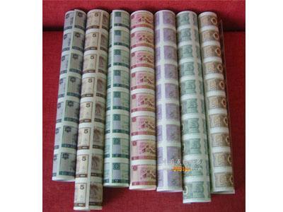 長城版連體鈔 人民幣整版鈔簡介