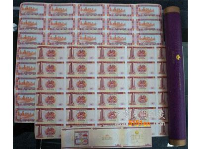 澳門10元雙整版連體鈔是絕對的精品