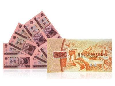 康銀閣連體鈔1元四連體價值
