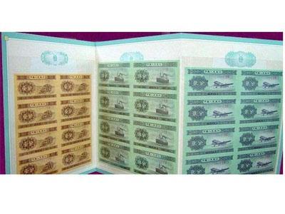康銀閣分幣八連體收藏特別性